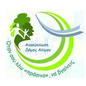 Alimos Recycle Logo